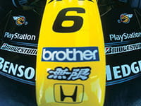 Formule1 brother