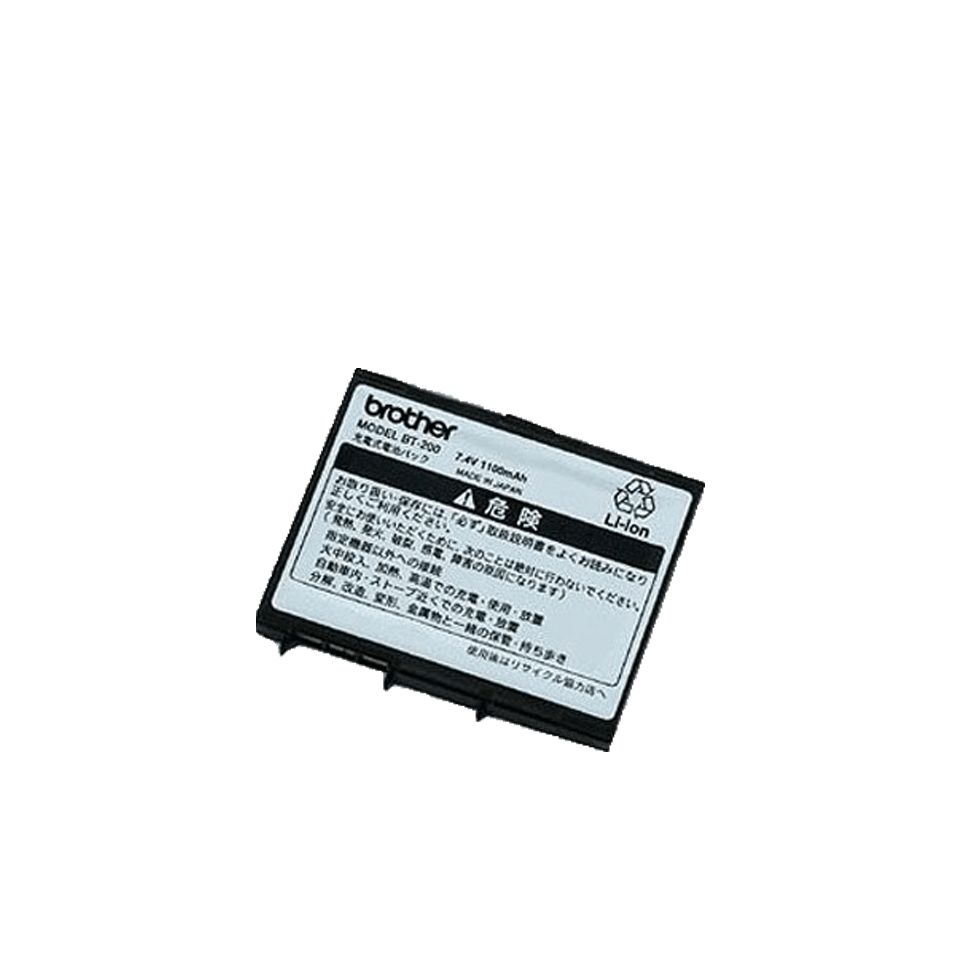 BT200 - Batterie lithium-ion rechargeable