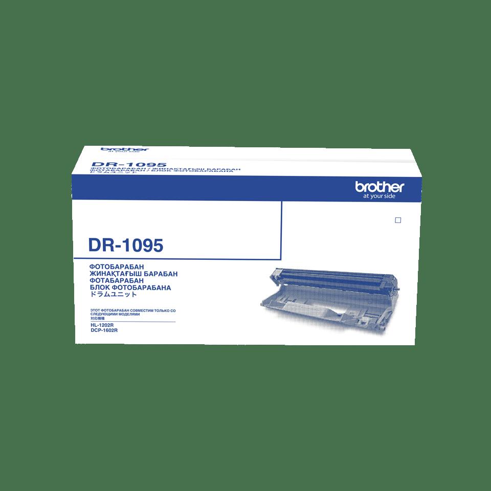 Tambour DR-1095 Brother original 3