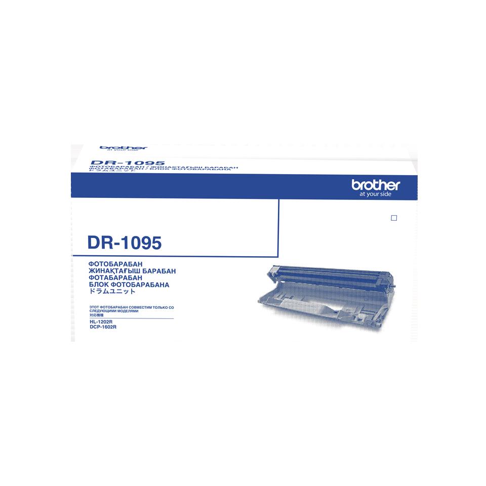 Tambour DR-1095 Brother original 2